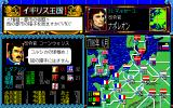L'Empereur PC-98 Information on various capital cities
