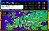 L'Empereur PC-98 Viewing the whole map