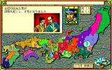 Nobunaga's Ambition: Lord of Darkness PC-98 Oy, I tell you, bubbe, you and I are going to turn Japan into something else, all you need is a bit of chutzpah, right?