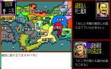 Nobunaga's Ambition II PC-98 Let's do some talking first...