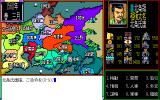 Nobunaga's Ambition II PC-98 Your orders, chief?..