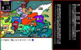 Nobunaga's Ambition II PC-98 List of countries