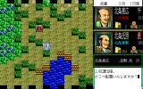 Nobunaga's Ambition II PC-98 Let's settle this like the two follicularly challenged men we are!..