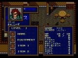 Sword Master TurboGrafx CD Character information