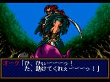Sword Master TurboGrafx CD Ax is victorious