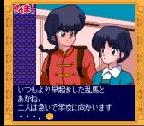 Ranma 1/2: Toraware no Hanayome TurboGrafx CD Ranma and Akane on the way to school