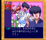 Ranma 1/2: Toraware no Hanayome TurboGrafx CD Ranma's rival, Kunou, is thinking of his honeymoon