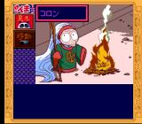 Ranma 1/2: Toraware no Hanayome TurboGrafx CD Kelun (Koron) is the Chinese wize old woman