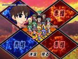 Higurashi Daybreak Windows Character selection screen