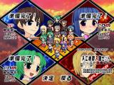 Higurashi Daybreak Windows The teams have been selected
