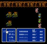Final Fantasy III NES Battle!..