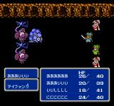 Final Fantasy III NES Fighting some evil-looking guys...