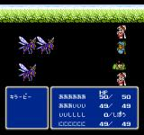 Final Fantasy III NES Battle outside, against low-level insects