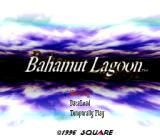 Bahamut Lagoon SNES Title screen