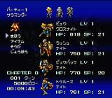 Bahamut Lagoon SNES This menu allows you to manage items, equipment, and view character statistics