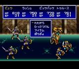 "Bahamut Lagoon SNES Individual battles are displayed in such a way, and are interactive, like in ""normal"" RPGs"