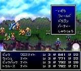 Bahamut Lagoon SNES Battle on a peninsula. Player's turn, actions menu