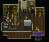Romancing SaGa 3 SNES The fates of several heroes meet in this tavern