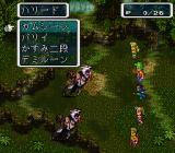 Romancing SaGa 3 SNES Battle against low-level wild animals