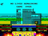 Kamikaze ZX Spectrum High score table