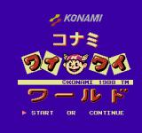 Wai Wai World NES Title Screen