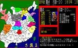 Romance of the Three Kingdoms PC-98 The evil Dong Zhuo, in an early scenario