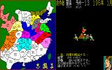 Romance of the Three Kingdoms PC-98 Sending goods to other countries...