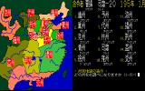 Romance of the Three Kingdoms PC-98 More detailed map