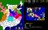 Romance of the Three Kingdoms PC-98 They surely had fun back in old China!..