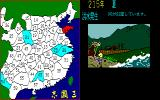 Romance of the Three Kingdoms PC-98 Lots of various events occur...