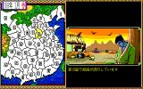Romance of the Three Kingdoms II PC-98 Natural stuff still happens in this game, though less so than in the predecessor