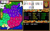 Romance of the Three Kingdoms II PC-98 I wonder who wants to serve a warlord with such a face