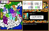 Romance of the Three Kingdoms II PC-98 Don't argue with me! I'm the boss!..