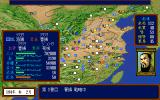 Romance of the Three Kingdoms III: Dragon of Destiny PC-98 Cao Cao looks a bit like Dostoevsky in this game, don't you think? :)