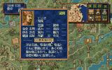 Romance of the Three Kingdoms IV: Wall of Fire PC-98 Viewing general statistics