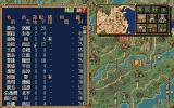 Romance of the Three Kingdoms IV: Wall of Fire PC-98 Viewing list of leaders