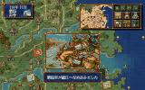 Romance of the Three Kingdoms IV: Wall of Fire PC-98 To battle!..