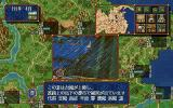 Romance of the Three Kingdoms IV: Wall of Fire PC-98 Natural disasters occur...