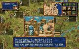 Romance of the Three Kingdoms IV: Wall of Fire PC-98 It's been good weather the whole time. The nations prospers