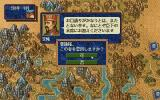 Romance of the Three Kingdoms IV: Wall of Fire PC-98 Decisions, decisions...