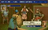 "Romance of the Three Kingdoms IV: Wall of Fire PC-98 This guy begs us to spare him. ""Ha ha!"" - we say. - ""Ha-ha-ha!!... EAT MY SHORTS!!..."""