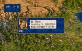 Romance of the Three Kingdoms V PC-98 People will give you advices from time to time