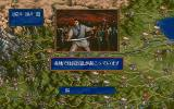 Romance of the Three Kingdoms V PC-98 Rebellion