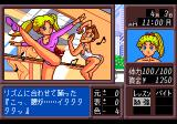 Virgin Dream TurboGrafx CD Dancing class. The scenes tend to be quite comical
