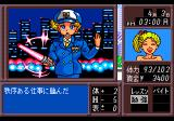 Virgin Dream TurboGrafx CD Working as a policewoman!..