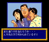 Yawara! TurboGrafx CD Street punks are sexually molesting this girl. Is it, like, an ordinary thing in Japan?? Why does it have to happen in every single damn game?!?!..