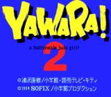 Yawara! 2 TurboGrafx CD Title screen