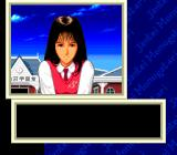 Jantei Monogatari TurboGrafx CD She looks... obedient