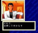 Jantei Monogatari TurboGrafx CD The hero is drinking coffee and thinking