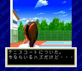 Jantei Monogatari TurboGrafx CD Turn around, turn around, girl...
